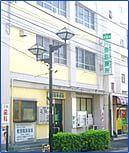 川島診療所歯科 1