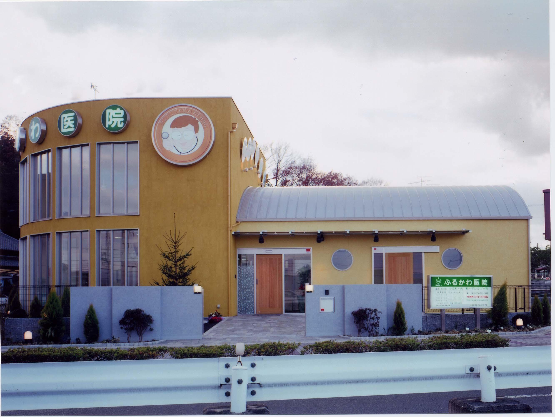 ふるかわ医院 1
