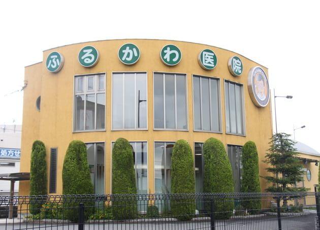 ふるかわ医院 木津川台駅 1の写真
