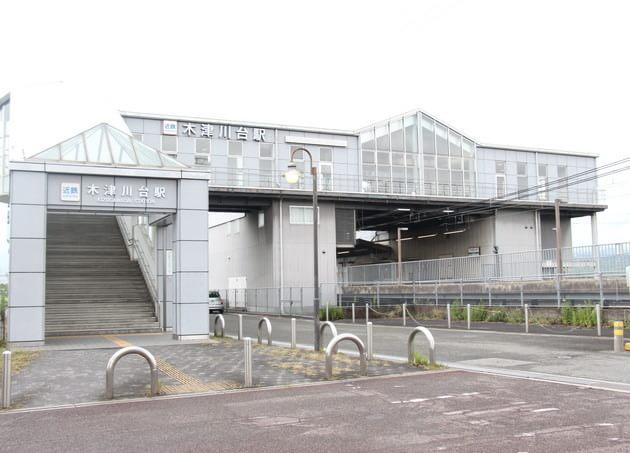 ふるかわ医院 木津川台駅 6の写真