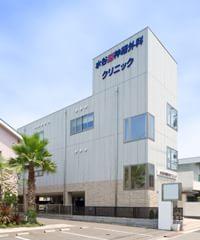 水谷脳神経外科クリニック 静岡駅 1の写真