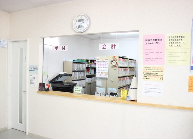 岩永耳鼻咽喉科 美濃太田駅 3の写真
