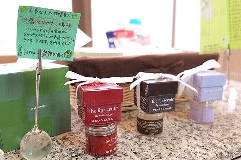大塚歯科-あいりす- 紙屋町西駅 4の写真