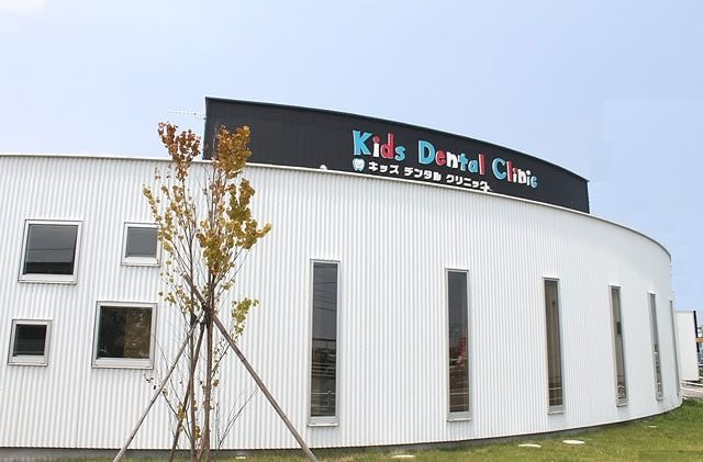 KIDS DENTAL CLINIC 1