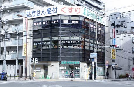 上田内科クリニック 桃谷駅 2の写真