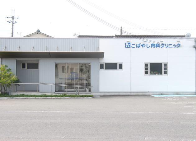 こばやし内科クリニック 中松江駅 6の写真