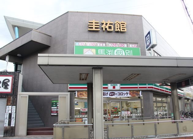 はなまるメンタルクリニック 北花田駅 5の写真