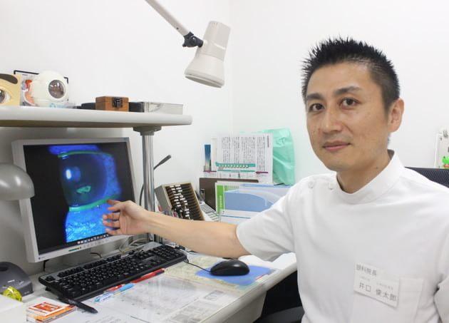 いのくち眼科クリニック 1