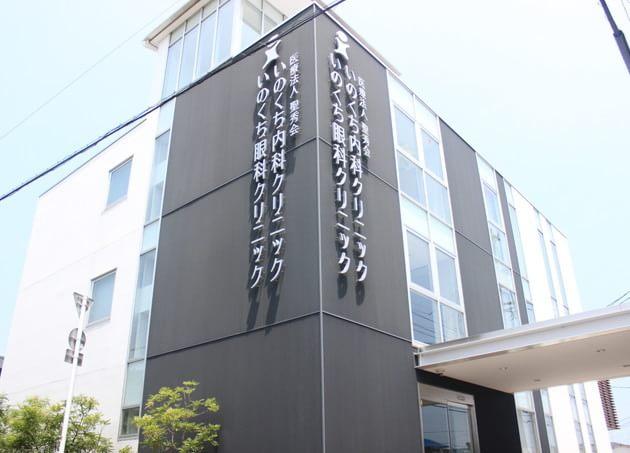 いのくち眼科クリニック 大安寺駅 6の写真