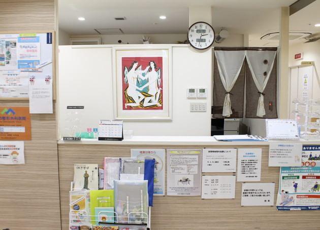 医療法人 栄秀会 まきの整形外科医院 3