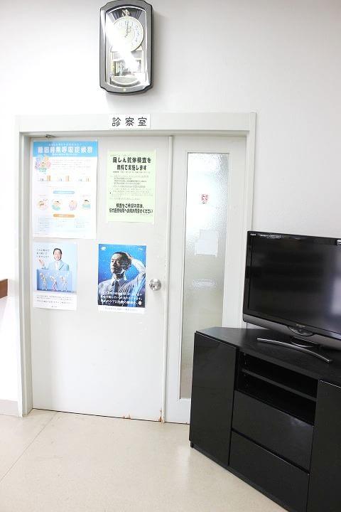 深沢医院 2