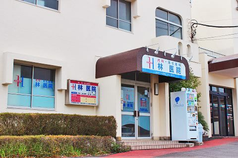 林医院 1