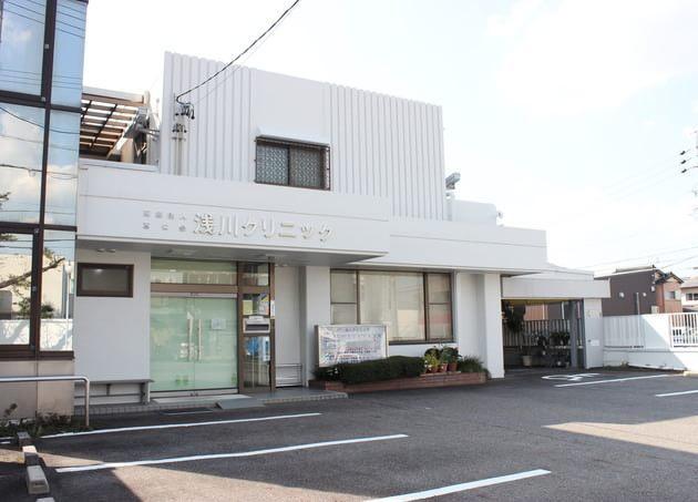 医療法人 恵仁会 浅川クリニック 蘇原駅 1の写真