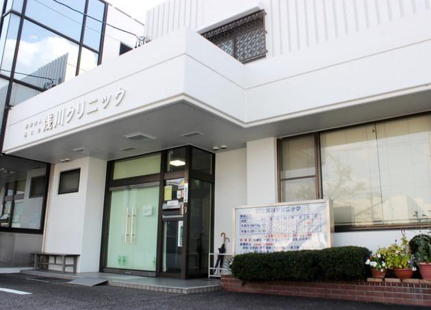 医療法人 恵仁会 浅川クリニック 蘇原駅 2の写真