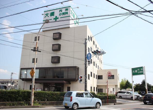 大橋内科小児科医院 裾野駅 6の写真