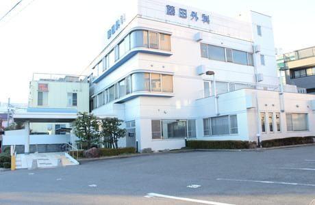 藤田外科 中京競馬場前駅 1の写真