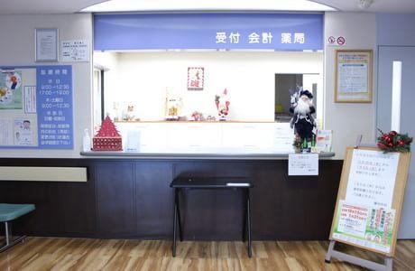 藤田外科 中京競馬場前駅 3の写真