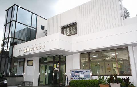 医療法人 恵仁会 浅川クリニック 1