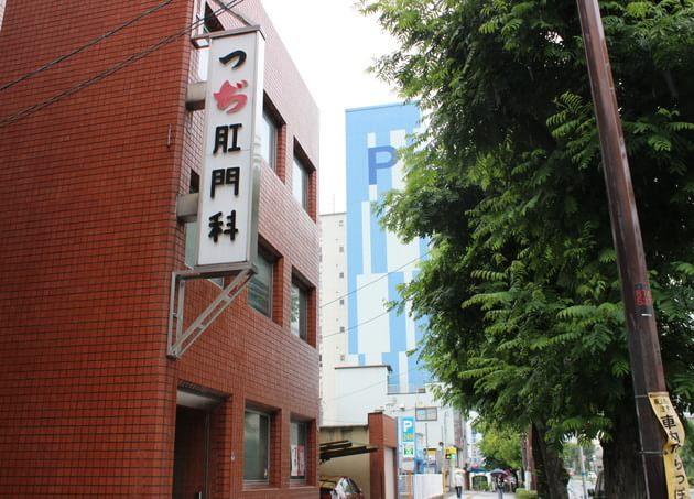 つぢ肛門科 天王寺駅 2の写真