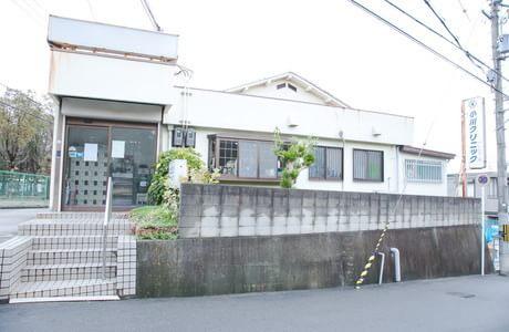 小川クリニック 光明池駅 1の写真
