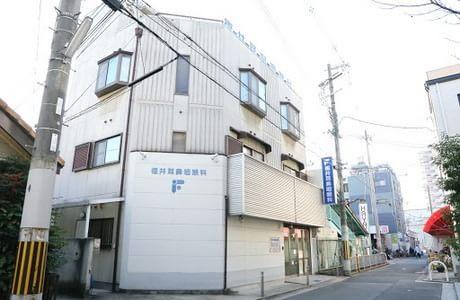福井耳鼻咽喉科 2