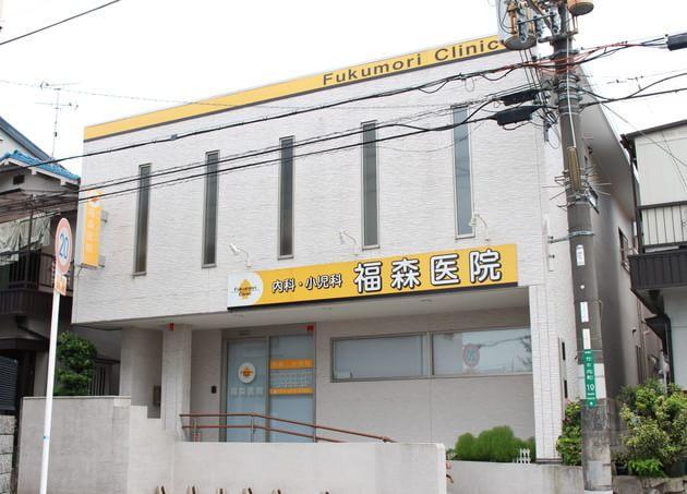 医療法人 元慶会 福森医院 高槻駅 1の写真