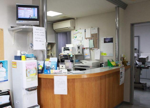 山村眼科医院