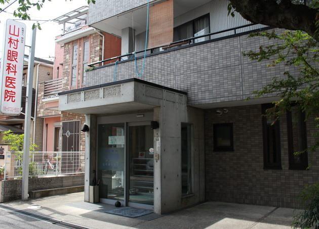山村眼科医院 弥刀駅 6の写真