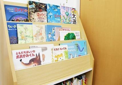 平田内科小児科医院