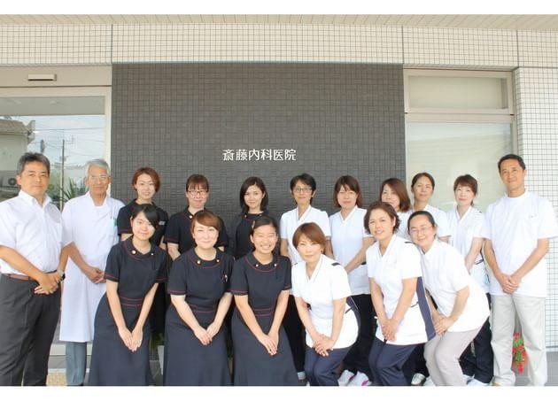 斎藤内科医院 1