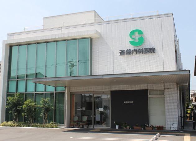 斎藤内科医院 6