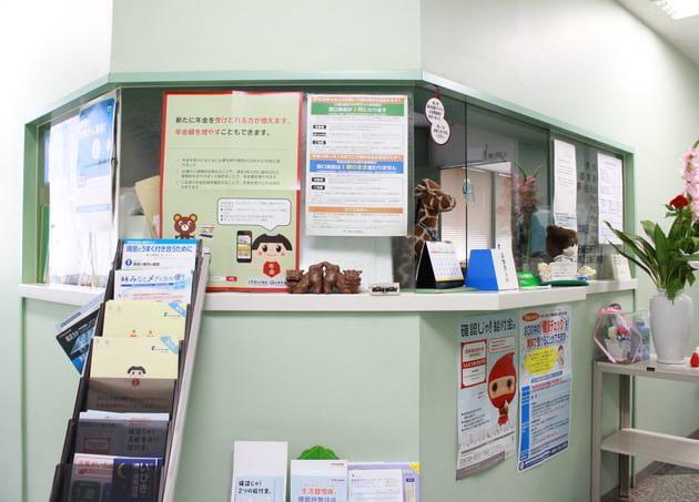 天本内科医院 3