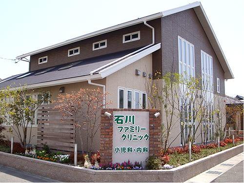 石川ファミリークリニック 綾羅木駅 1の写真