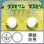 タスモリン錠1mg