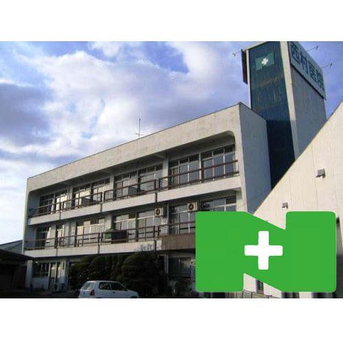 西村医院 1