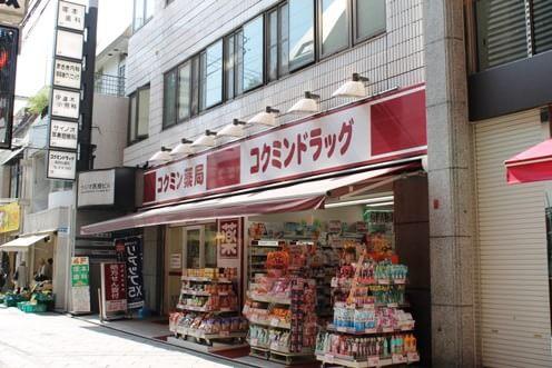 サイノオ耳鼻咽喉科医院(銅座町) 西浜町駅 1の写真