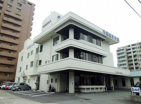 外間整形外科医院 1