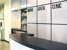 広野歯科クリニック