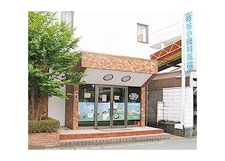 杉谷小児科医院
