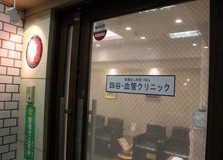 当クリニックの入り口です。こちらからお入りください。