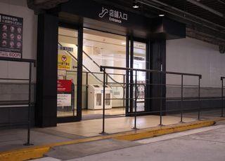 ポンテポルタ千住4階に当院があります。