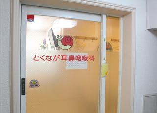 当院の入り口です。靴のままお入りください