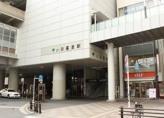 JR日暮里駅より徒歩2分の立地にあります。