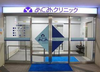 当院入口です。