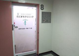 8階までエレーベーターでお上がりください