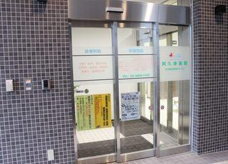 当院は京成線の「高砂駅」から徒歩約7分の場所にございます