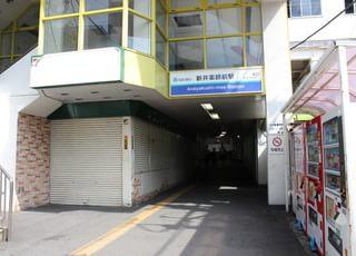 新井薬師前駅から徒歩2分です