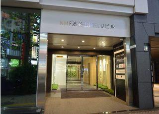 外観です。NOF渋谷公園通りビルに入っています。