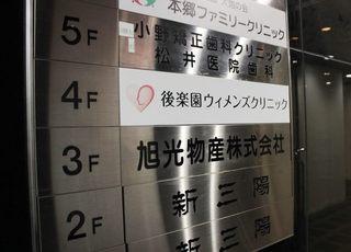 エレベーター前には階数が表示されています。4階までお上がりください