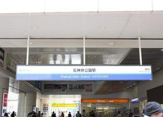最寄駅は石神井公園駅となります。